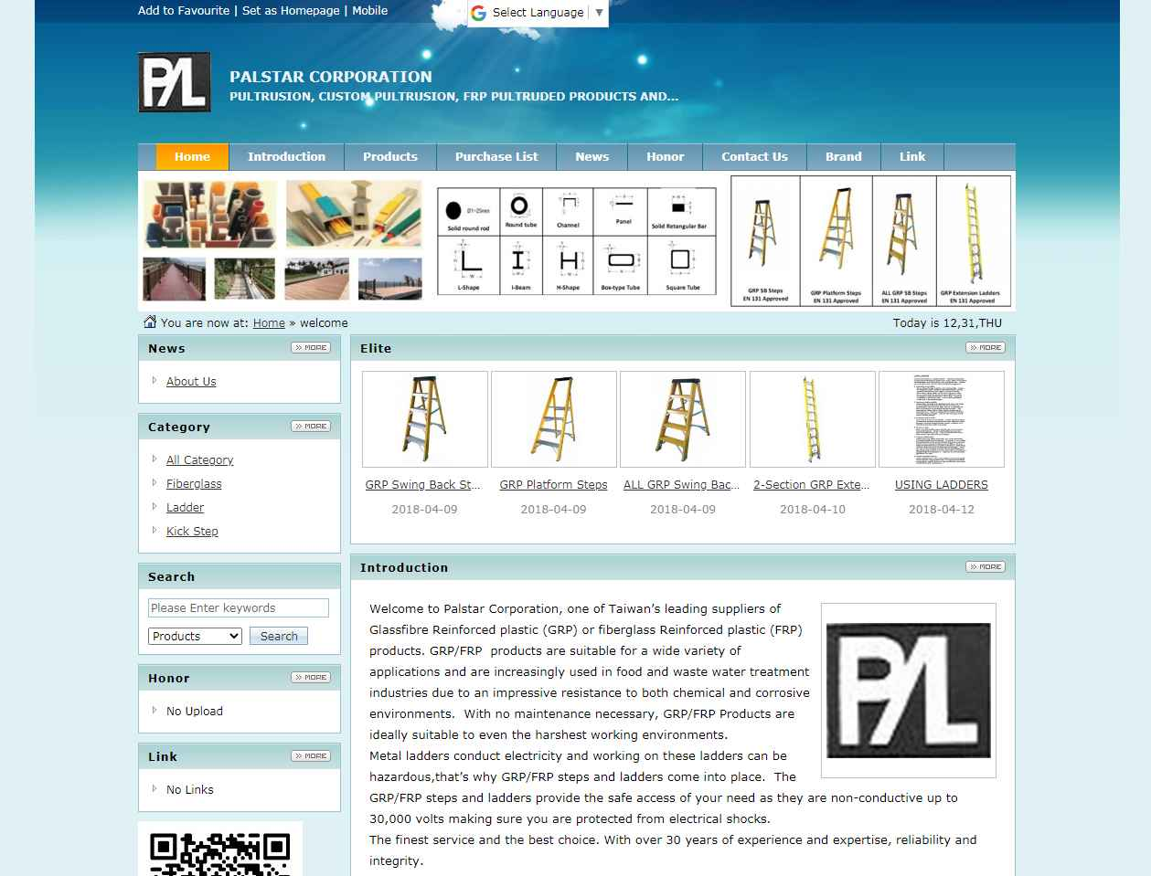 2-section grp extension ladder manufactu